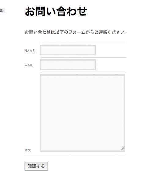 Trust Form 設置