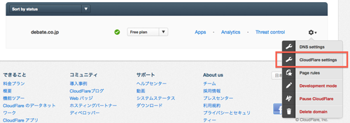 cloudflare2