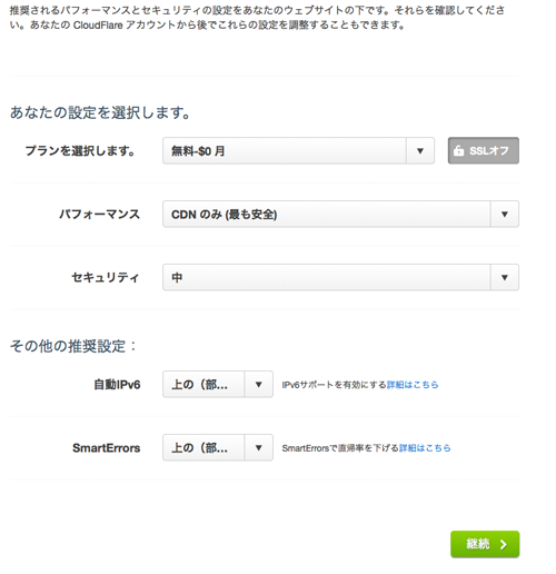 cloudflare4