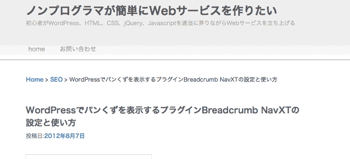 Breadcrumb_NavXT